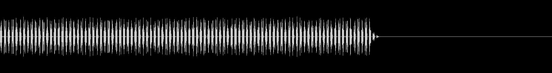 回転音(再生・巻き戻し)の未再生の波形