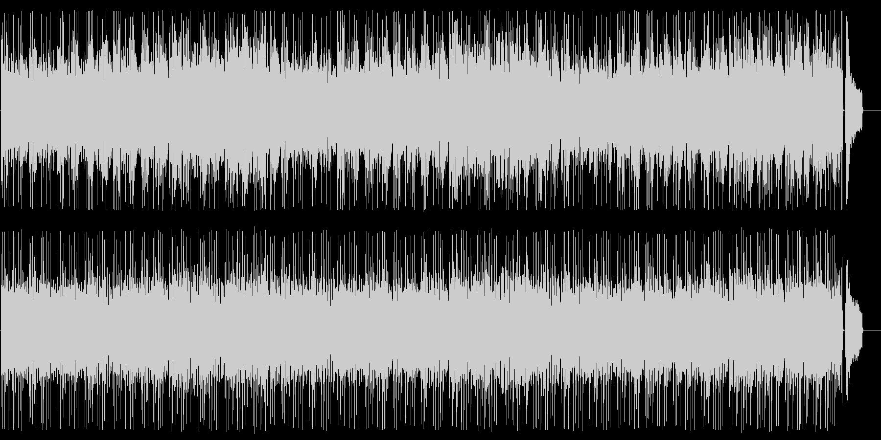 ゆったりとした日常感のあるポップスの未再生の波形