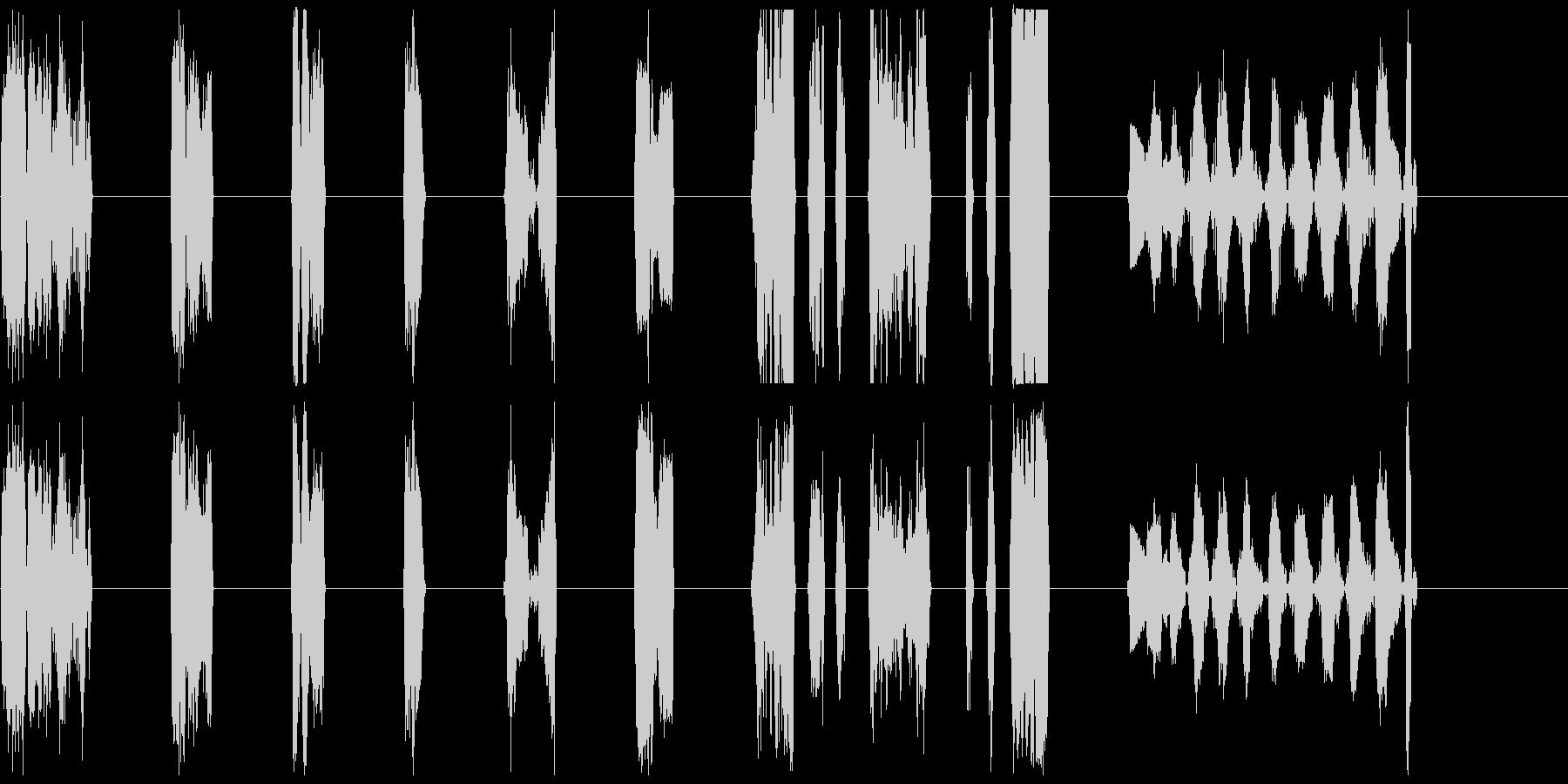純粋なビニール8-16の未再生の波形