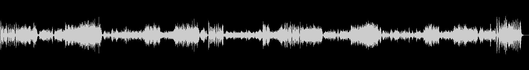 アイネクライネナハトムジーク第1楽章の未再生の波形