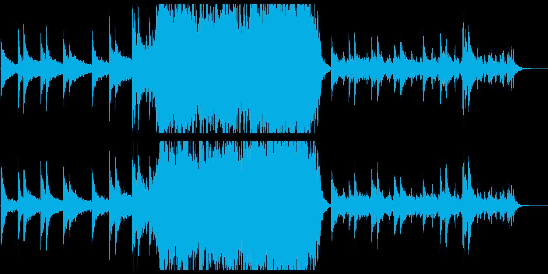 Expectationの再生済みの波形
