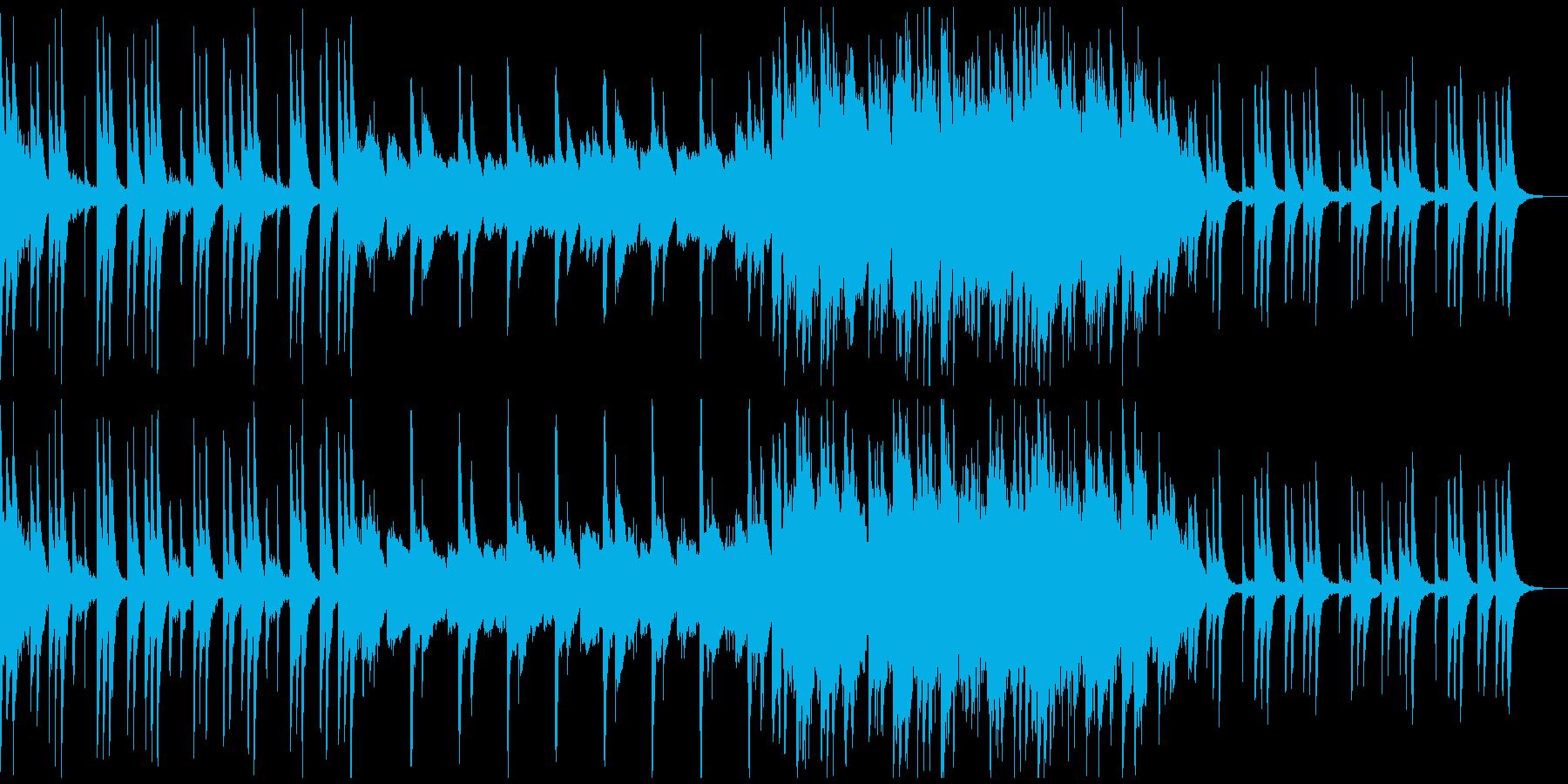 和を感じる曲の再生済みの波形
