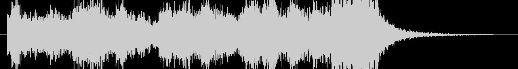 ジングル - エキサイトシーンの未再生の波形