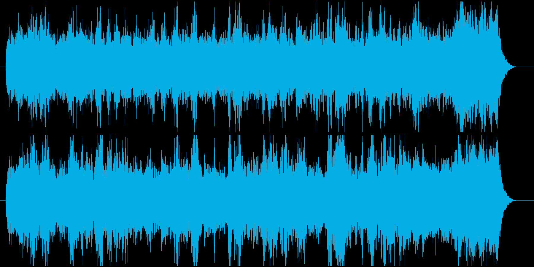 約一分のバロック調ビバルディ風の曲の再生済みの波形