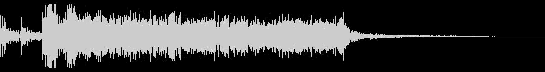 結果発表のファンファーレの未再生の波形