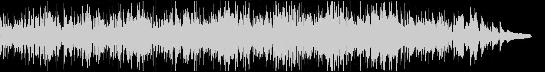 メロディアスで穏やかなボサノバ・ジャズの未再生の波形