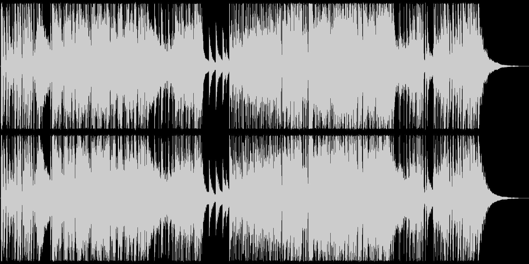 疾走感あるホーンやピアノのバンドサウンドの未再生の波形