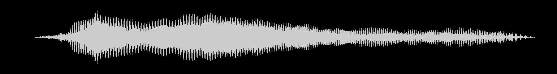 鳴き声 男性不満ハッピー03の未再生の波形