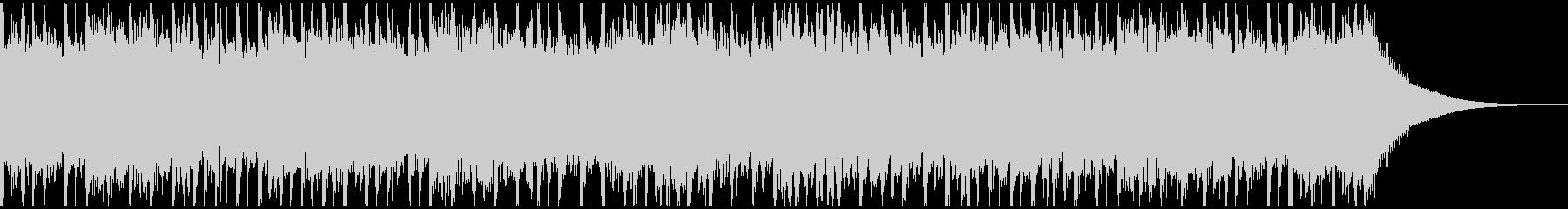 シリアスコーポレーション(39秒)の未再生の波形