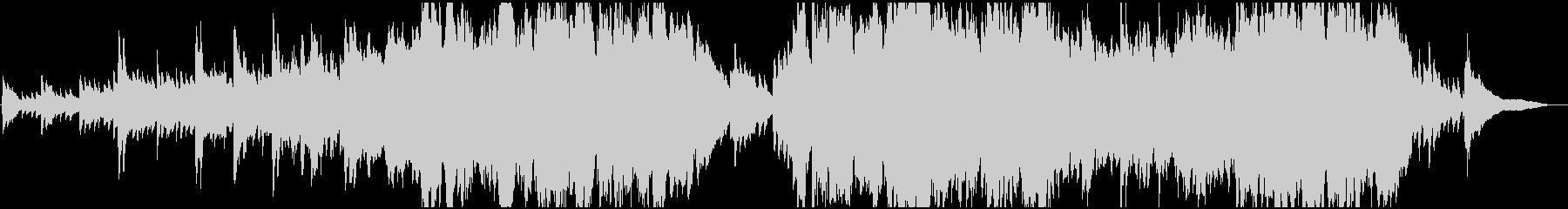 現代の交響曲 企業イメージ 感情的...の未再生の波形