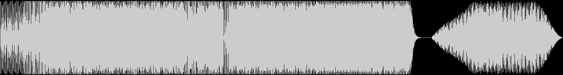 Pushin'の未再生の波形