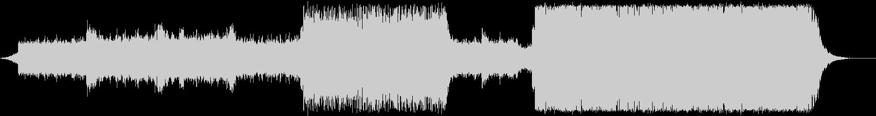 海/ドラムンベース/テクスチャーの未再生の波形