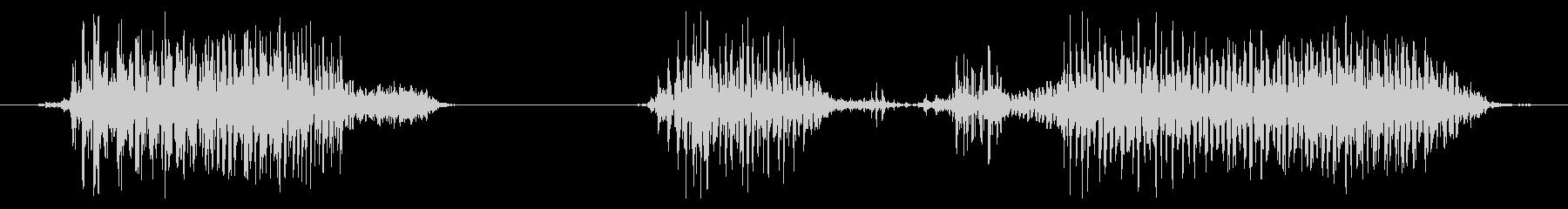 ゴリラ モンスター ゲーム コンテニューの未再生の波形