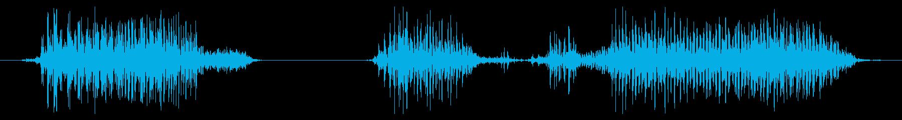 ゴリラ モンスター ゲーム コンテニューの再生済みの波形
