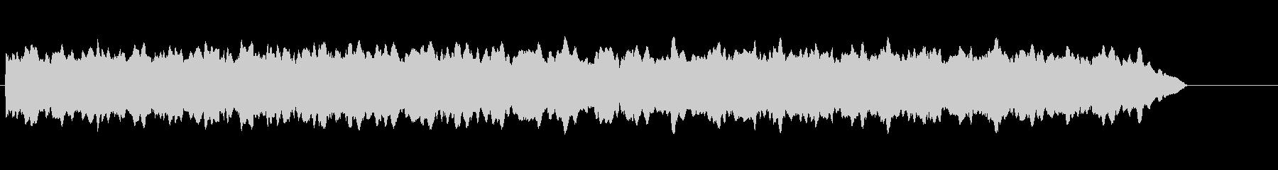 フィルタースイープ、音楽スペースド...の未再生の波形