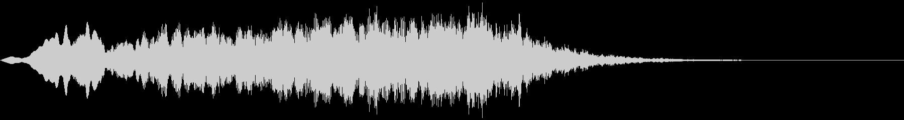 「シュワー キラキラ」ファンタジック効果の未再生の波形