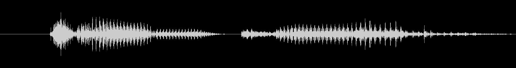 「10 PM」英語発音の未再生の波形