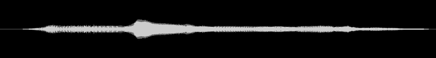 鳴き声 女性の応援はい08の未再生の波形