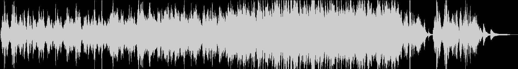 【生演奏】穏やかなバイオリン曲バラードの未再生の波形