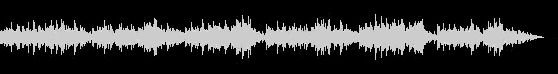 上品で清楚なシューマンのクラシックピアノの未再生の波形