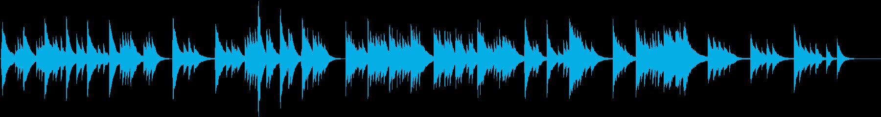 夜の明かりがきらめく幻想的なチェレスタの再生済みの波形