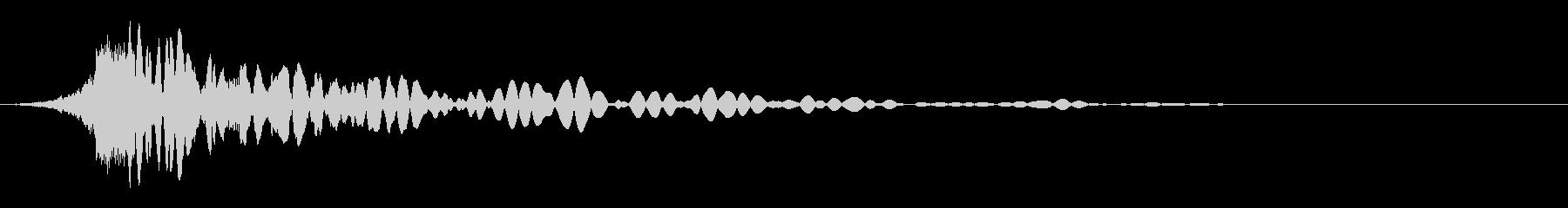 ブンッ(パンチの音) の未再生の波形