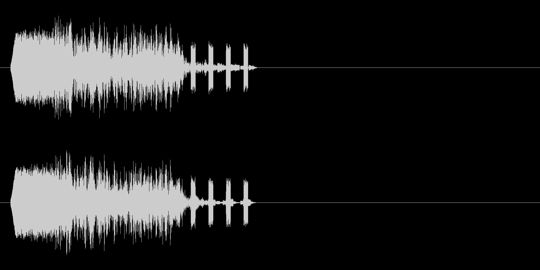 クイック粉砕ヒットの未再生の波形