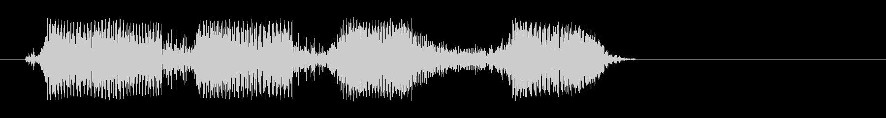 チリリョッ(短めのアクション機械音)の未再生の波形