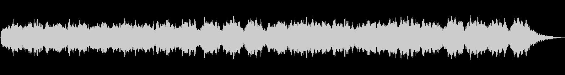 サスペンス映画のオープニング風の未再生の波形
