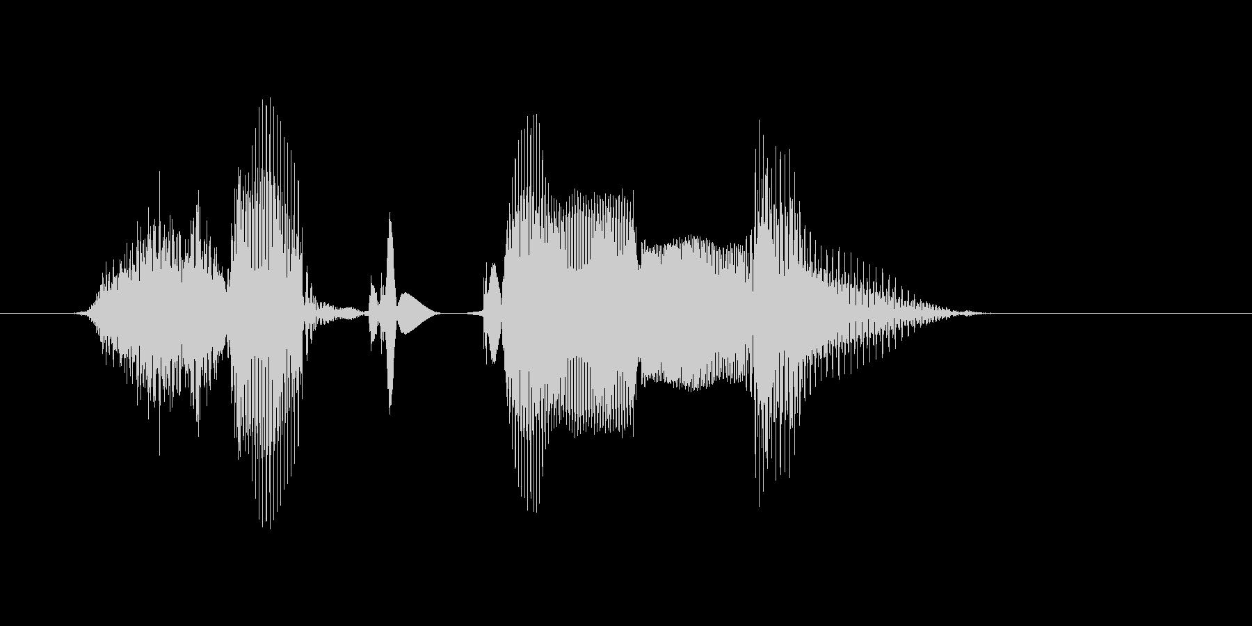 SEPTEMBER(セプテンバー・Se…の未再生の波形