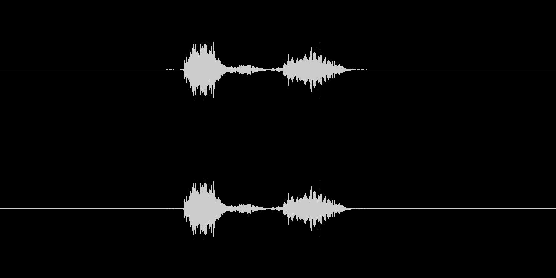 くっ!の未再生の波形