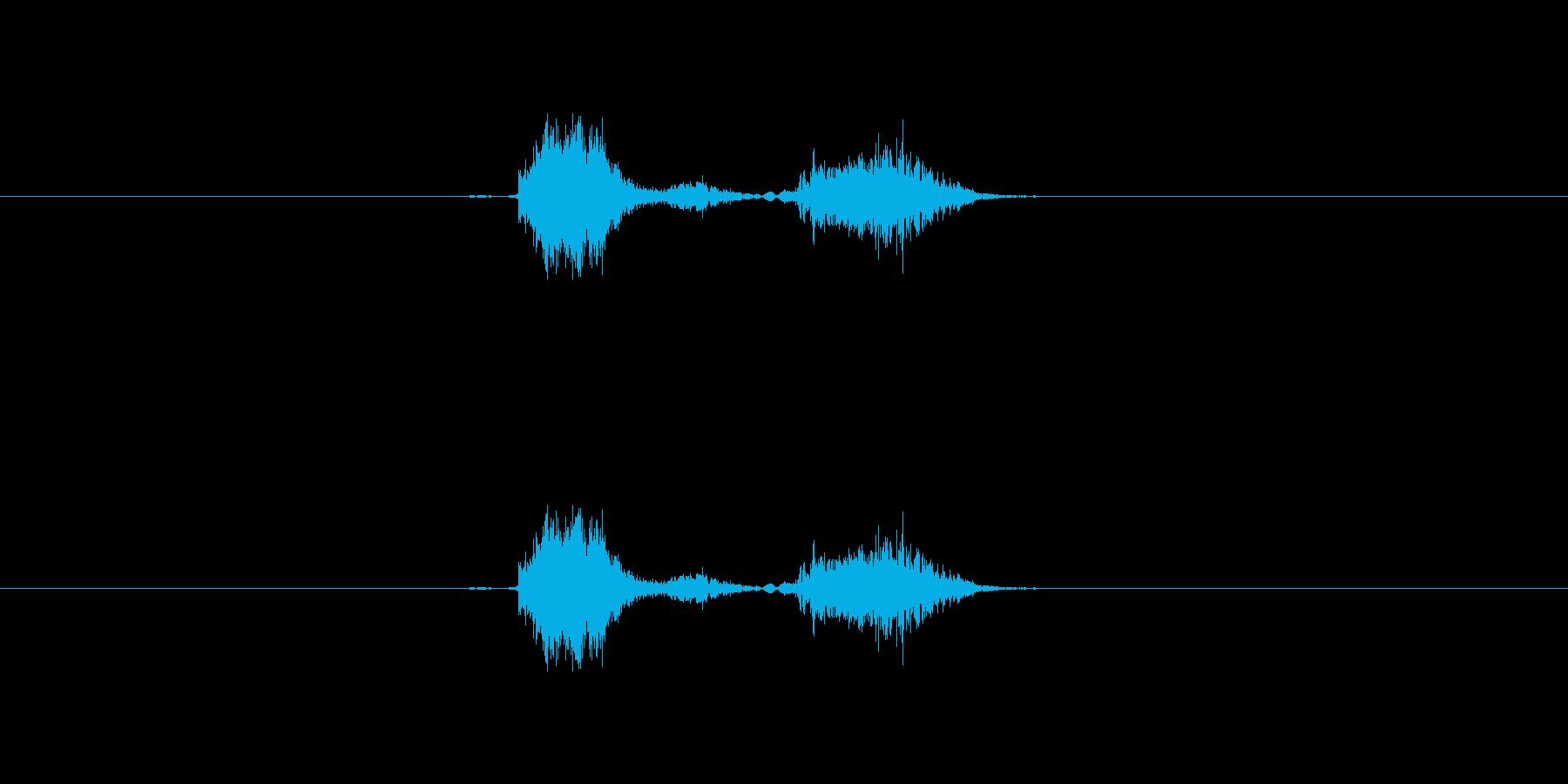 くっ!の再生済みの波形