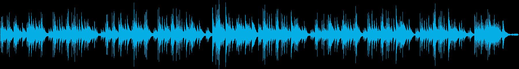 淡々とした切ないピアノバラードの再生済みの波形