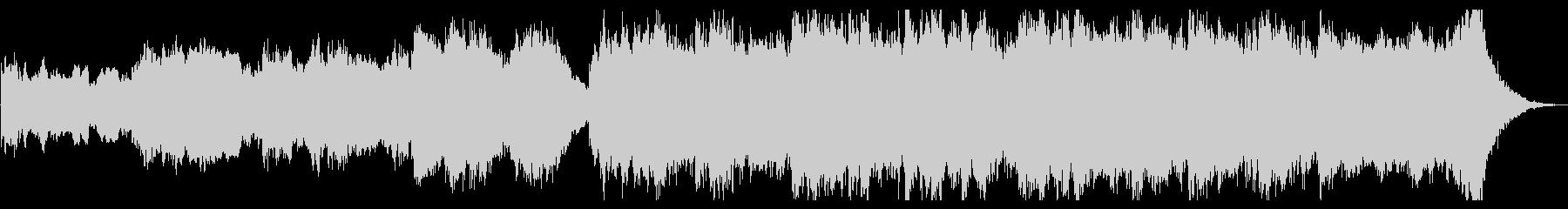 宇宙映画的オーケストラファンファーレの未再生の波形