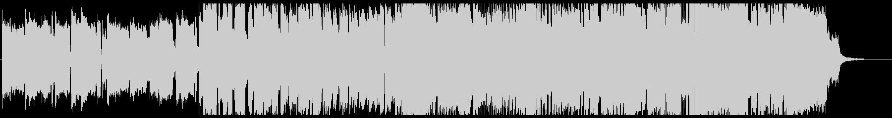 サックス バラードの未再生の波形
