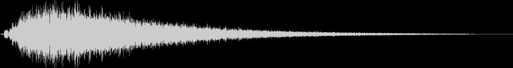 シャキーン_シンセ系のイメージ音の未再生の波形