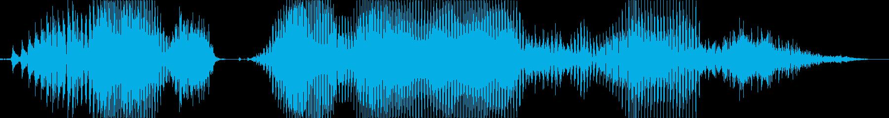 よろしくお願いします!の再生済みの波形