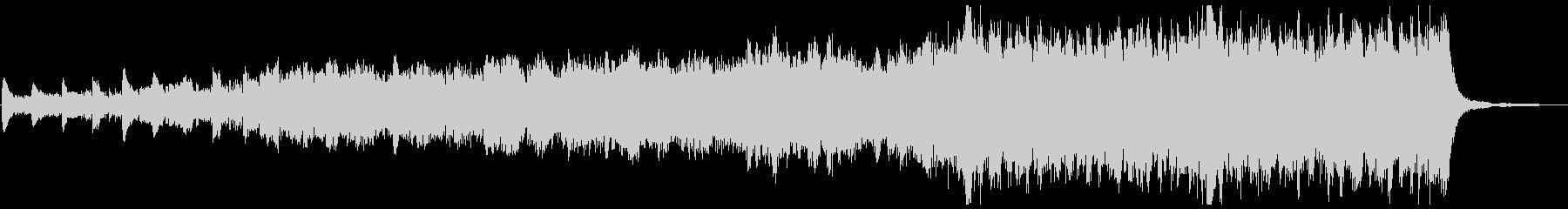 幻想的なピアノとストリングス ハーフの未再生の波形