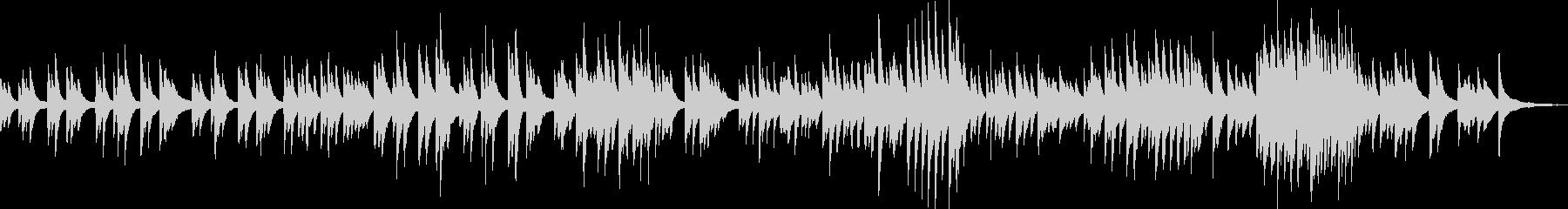 王道の感動的なピアノバラードの未再生の波形