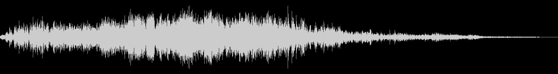 ジャイアントビースト:ローグロールの未再生の波形