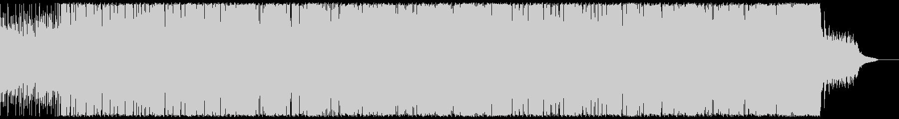 ウキウキ気分のエレクトロポップの未再生の波形