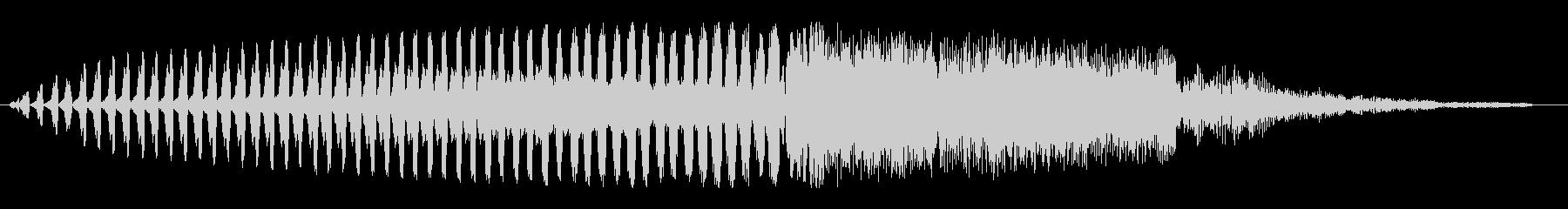 ヒュルルビヨーン(落下)の未再生の波形