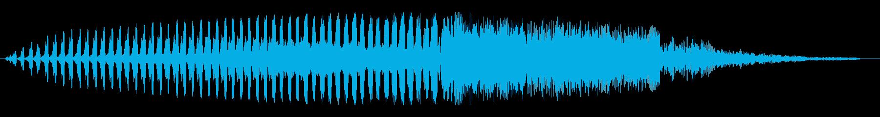 ヒュルルビヨーン(落下)の再生済みの波形