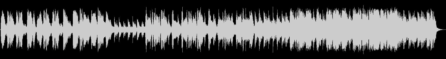 バイオリンクラシックの未再生の波形