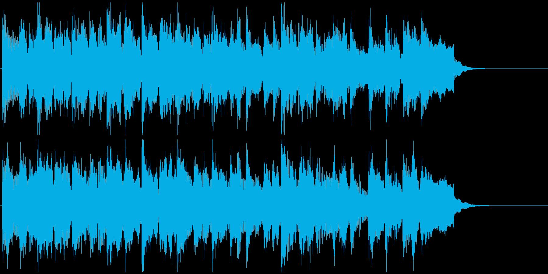 少し不思議なかっこいい系◆15秒CM向けの再生済みの波形