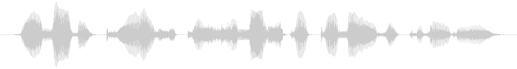 Can you talk to me too casually?'s unreproduced waveform