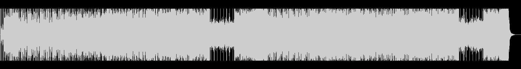 ハードロック調のインスト曲の未再生の波形