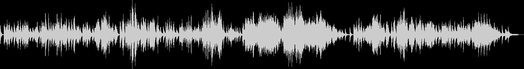 ショパン ノクターン Op15-No2の未再生の波形