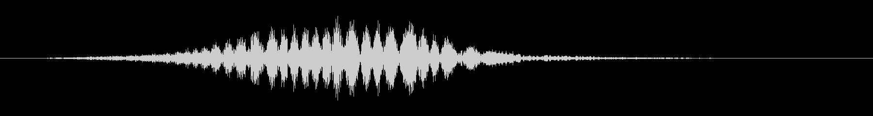 アニマルスティンガー;牛のBy音を...の未再生の波形