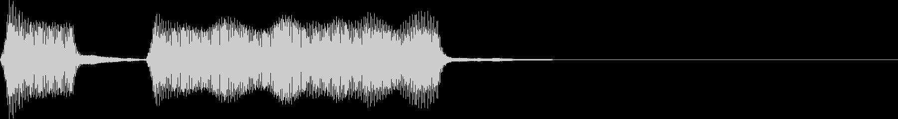 ポッポー。蒸気機関車の汽笛(高)の未再生の波形